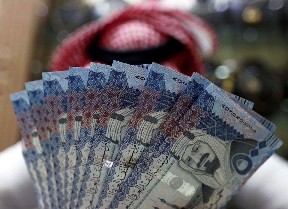 صرف رواتب السعوديين لشهر يونيو.. وانتهاء موجة النكات الساخرة