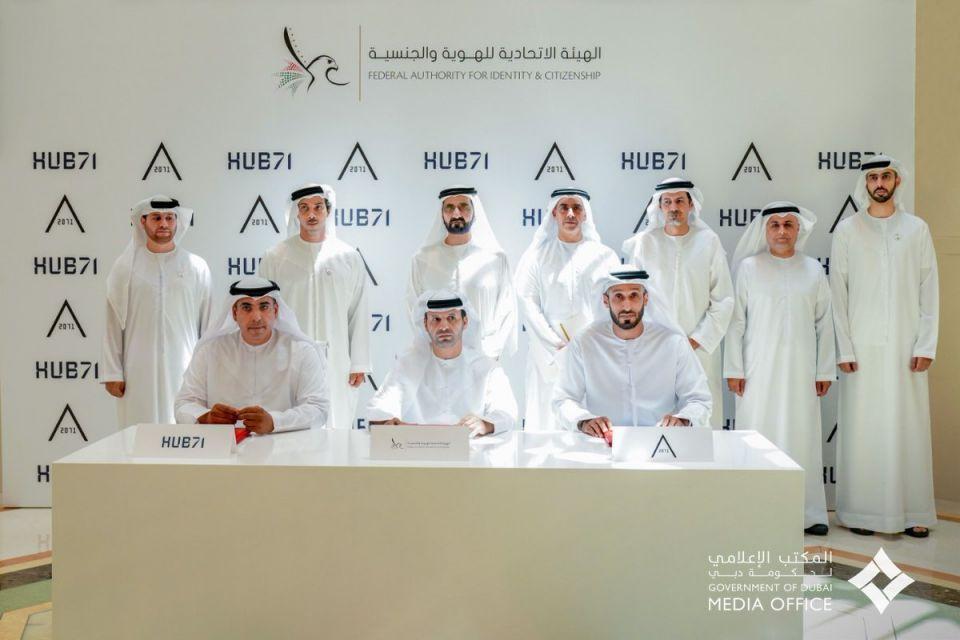 الإمارات تبدء بمنح تأشيرات مدتها خمس سنوات لرواد الأعمال