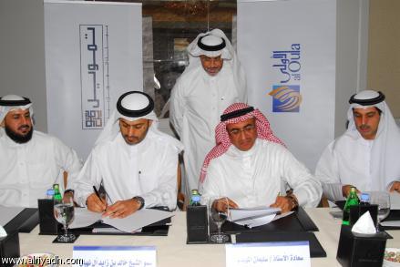"""خالد آل نهيان: التركيبة المحلية للسكان مصدر قوة """"السوق"""" و توقيع اتفاقية بحضور عادل الشيراوي المدير التنفيذي لشركة تمويل"""