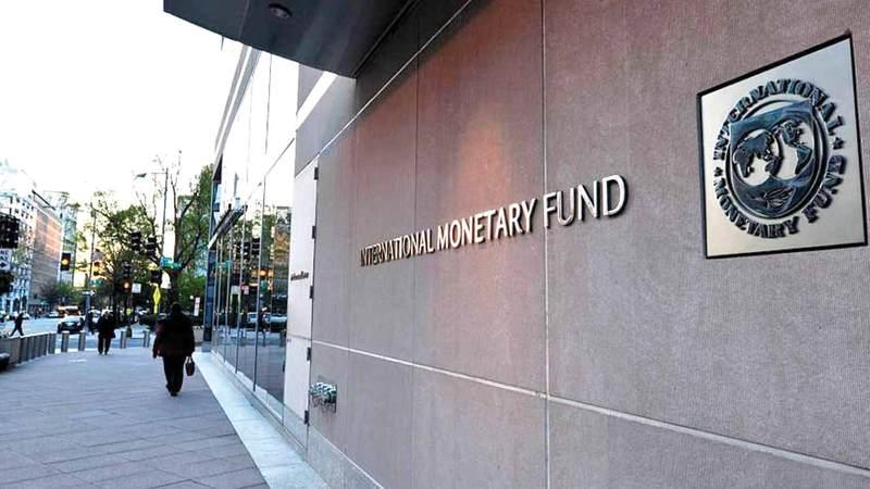 أوروبا تعتزم الحفاظ على رئاستها لصندوق النقد الدولي